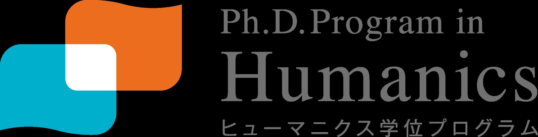 ヒューマニクス学位プログラム